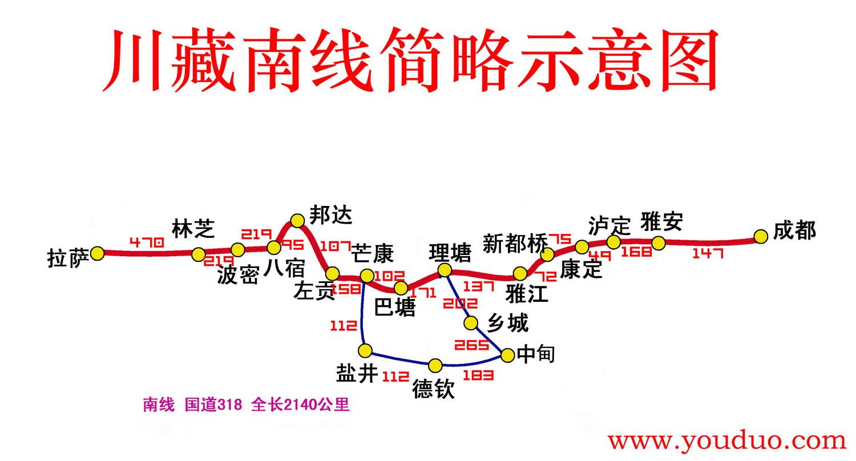 G318之最美川藏线南线攻略-wuwei1101的日
